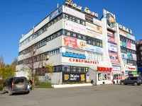 """Пермь, улица Академика Веденеева, дом 29. дом быта """"Топаз"""""""