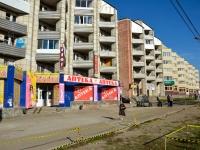 Пермь, улица Академика Веденеева, дом 31. многоквартирный дом