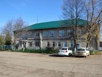 Пермь, улица Волховская, дом 15. офисное здание