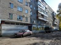 Пермь, улица Волховская, дом 21. многоквартирный дом
