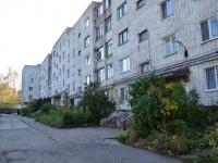 Пермь, улица Волховская, дом 23. многоквартирный дом