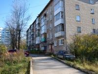 Пермь, улица Волховская, дом 34. многоквартирный дом