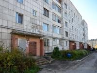 Пермь, улица Волховская, дом 34А. многоквартирный дом