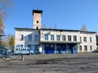 Пермь, улица Волховская, дом 37. пожарная часть Учебная пожарная часть