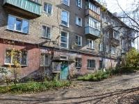 Пермь, улица Волховская, дом 38. многоквартирный дом