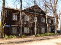 Пермь, улица Газонная, дом 21. многоквартирный дом