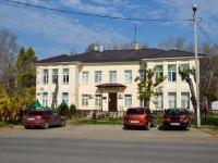 Пермь, улица Бушмакина, дом 8. детский дом Пермский краевой специализированный дом ребенка