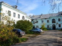Пермь, улица Бушмакина, дом 11. многоквартирный дом