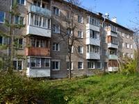 Пермь, улица Бушмакина, дом 14. многоквартирный дом