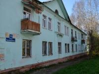 Пермь, улица Бушмакина, дом 15. многоквартирный дом