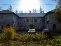 Пермь, улица Бушмакина, дом 17. поликлиника