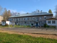 Пермь, улица Бушмакина, дом 18. школа
