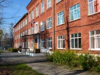 Пермь, улица Бушмакина, дом 20. школа Школа-интернат для детей с нарушениями слуха