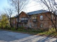 Пермь, улица Бушмакина, дом 23. многоквартирный дом