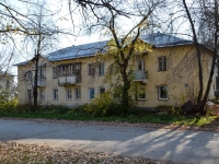 Пермь, улица Бушмакина, дом 25. многоквартирный дом