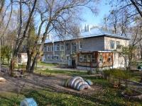 Пермь, улица Бушмакина, дом 22. детский сад №49