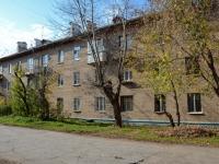 Пермь, улица Можайская, дом 12. многоквартирный дом