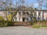 Пермь, улица Можайская, дом 8. офисное здание