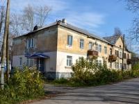 Пермь, улица Суперфосфатная, дом 4. многоквартирный дом