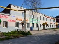 Пермь, улица Суперфосфатная, дом 22. гостиница (отель) Лимон