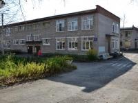 Пермь, улица Колвинская, дом 23. детский сад №49