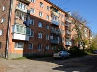 Пермь, улица Серафимовича, дом 12. многоквартирный дом