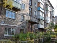Пермь, улица Серафимовича, дом 14. многоквартирный дом