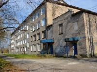 Пермь, улица Генерала Доватора, дом 1.