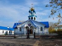 Пермь, улица Генерала Доватора, дом 9. храм Благовещения Пресвятой Богородицы