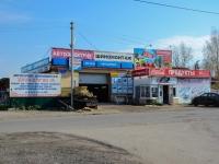 """Пермь, улица Генерала Доватора, дом 28Б. автосервис """"BOSCH"""""""