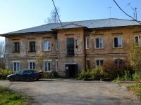 Пермь, улица Генерала Доватора, дом 30. многоквартирный дом