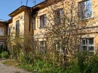 Пермь, улица Генерала Доватора, дом 30А. многоквартирный дом