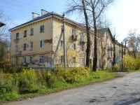 Пермь, улица Генерала Доватора, дом 36. многоквартирный дом