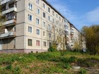 Пермь, улица Генерала Доватора, дом 40. многоквартирный дом