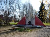 Пермь, улица Генерала Доватора. памятник Павшим в годы ВОВ воинам-работникам химического завода