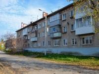 Пермь, улица Генерала Черняховского, дом 19. многоквартирный дом