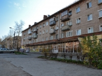 Пермь, улица Генерала Черняховского, дом 21. многоквартирный дом