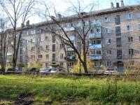 Пермь, улица Генерала Черняховского, дом 27. многоквартирный дом