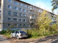 Пермь, улица Генерала Черняховского, дом 35. многоквартирный дом