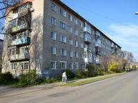 Пермь, улица Генерала Черняховского, дом 37. многоквартирный дом