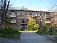 Пермь, улица Генерала Черняховского, дом 52. многоквартирный дом