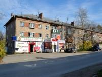 Пермь, улица Генерала Черняховского, дом 54. многоквартирный дом