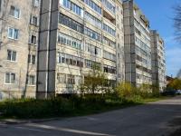 Пермь, улица Генерала Черняховского, дом 58. многоквартирный дом