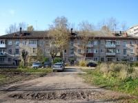 Пермь, улица Генерала Черняховского, дом 60. многоквартирный дом