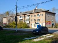 Пермь, улица Генерала Черняховского, дом 62. многоквартирный дом