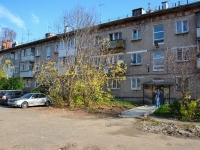 Пермь, улица Генерала Черняховского, дом 64. многоквартирный дом