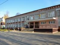 Пермь, улица Генерала Черняховского, дом 72. школа №131