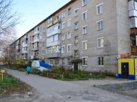 Пермь, улица Генерала Черняховского, дом 74. многоквартирный дом