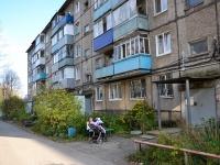 Пермь, улица Генерала Черняховского, дом 74/3. многоквартирный дом