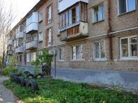 Пермь, улица Генерала Черняховского, дом 23. многоквартирный дом